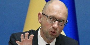 Украина ввела мораторий на выплату долга перед РФ