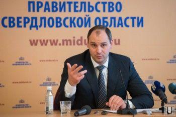 «Принципиальная позиция премьера…»  Денис Паслер отказался ехать в Нижний Тагил на открытие нового спорткомплекса