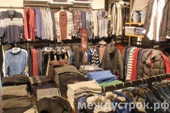 Министр промышленности не видит угрозы в запрете турецкой одежды