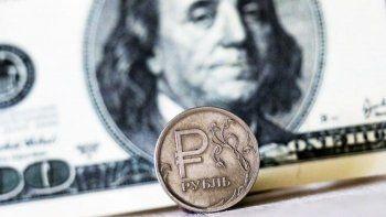 ЦБ резко поднял курсы евро и доллара