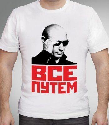 В Нижнем Тагиле из-за майки с Путиным в благотворительном фонде прошла полицейская проверка