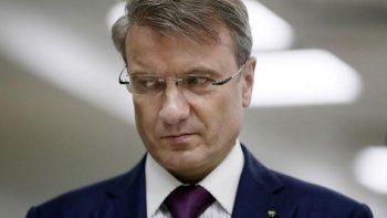 Герман Греф разглядел признаки стабилизации российской экономики