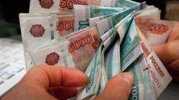 Российский бюджет недосчитается в 2016 году 2 триллионов рублей