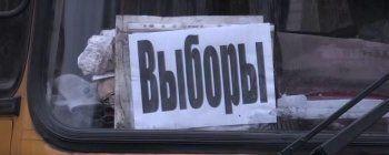 В Нижнем Тагиле наблюдатели заявили о массовом подвозе сотрудников предприятия на избирательные участки (ВИДЕО)
