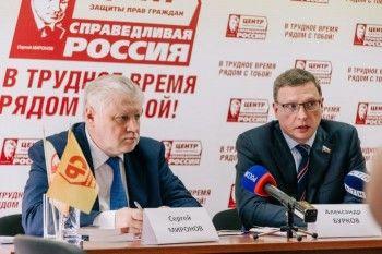 Руководство «Справедливой России» назвало завышенной сумму долгов по зарплате