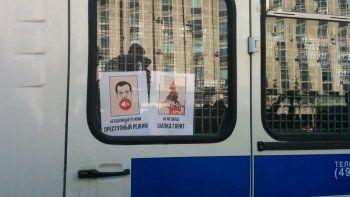 В Москве начались первые задержания перед митингами