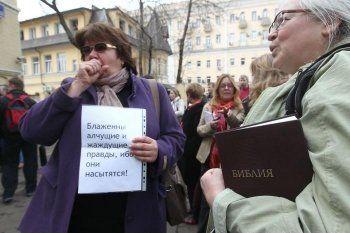 Минюст: Публичное чтение Библии необходимо согласовывать с властями