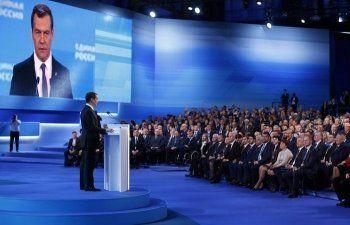 «Единая Россия» переизбрала Медведева своим председателем и утвердила новый состав Высшего совета партии