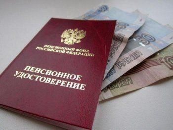 Министерство труда назвало плюсы повышения пенсионного возраста