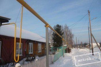 «Любовь властей нас не согревает». Кого ненавидят жители замерзающего посёлка под Нижним Тагилом (ФОТО, ВИДЕО)