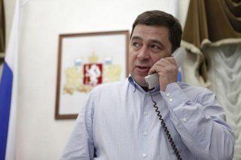 Куйвашев назвал кандидатуру на пост главы Счётной палаты