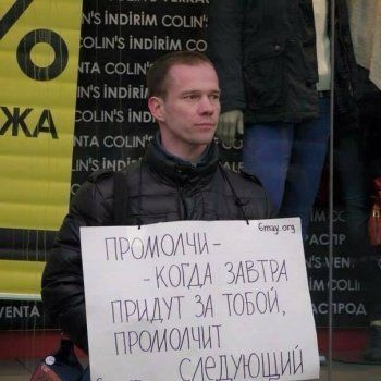 СК не нашёл подтверждения пыток Ильдара Дадина