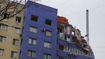Момент взрыва жилого дома в Рязани попал на видео
