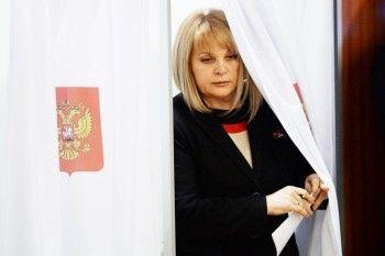 У Центризбиркома нет денег на наружную рекламу выборов