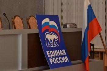 Свердловскую область назвали одним из самых сложных округов для «Единой России» на выборах