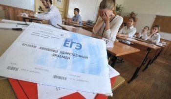 Выпускники двух школ Нижнего Тагила перепишут ЕГЭ из-за грубого нарушения регламента