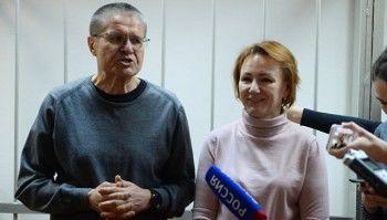 Защита Улюкаева обжаловала приговор