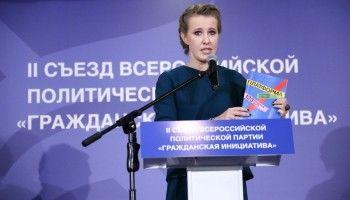 Собчак подала вЦИК документы овыдвижении кандидатом впрезиденты