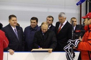 «Кинули всех!» Строители ФОК «Президентский» в Нижнем Тагиле пожаловались Путину на многомиллионные долги по контрактам