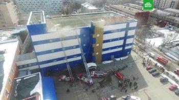 СК возбудил уголовное дело после пожара вмосковском ТЦ