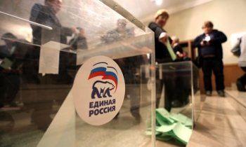 Выборщикам праймериз «Единой России» в Нижнем Тагиле выдали памятку, за кого голосовать (СПИСОК)