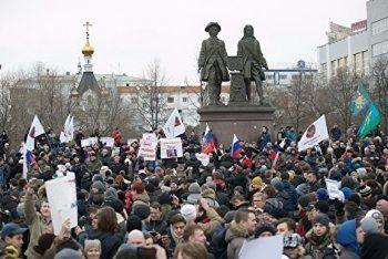 Свердловская область названа точкой напряжения перед президентскими выборами