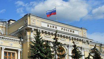 ЦБ отозвал лицензию у уральского банка