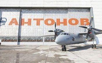 Украина приняла окончательное решение о ликвидации концерна «Антонов»