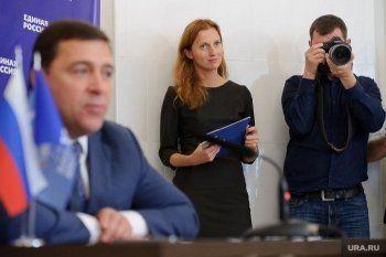СМИ: Пресс-секретарь Евгения Куйвашева покинула должность