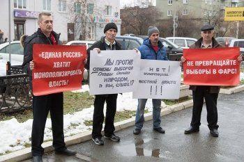 В Горноуральском округе отменены выборы мэра