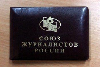 После избиения представителей СМИ на Кавказе в России создали независимый союз журналистов