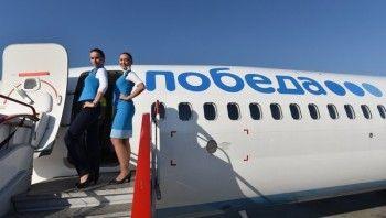 Лоукостер «Победа» намерен продавать билеты на международные рейсы за 999 рублей