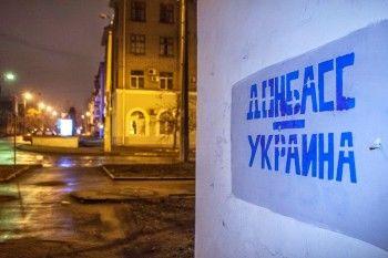 Порошенко отказался дать особый статус Донбассу