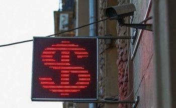 Доллар впервые с декабря упал ниже 67 рублей
