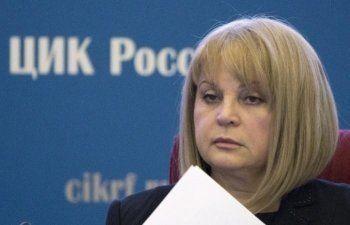 Председателем Центризбиркома избрана Элла Памфилова