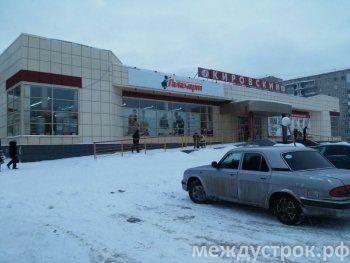 Свердловского депутата признали виновным в мошенничестве