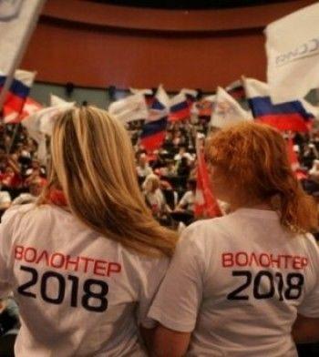 Свердловская область подготовит волонтёров для ЧМ-2018