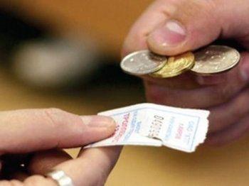 Власти Екатеринбурга намерены поднять стоимость проезда до 26 рублей
