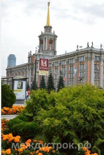 Въезд в центр Екатеринбурга сделают платным