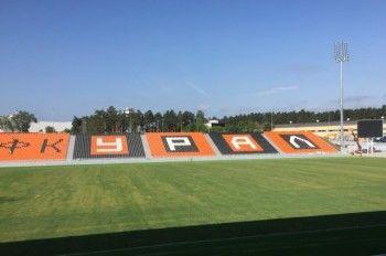 Любой желающий может дать имя стадиону ФК «Урал». За 25 миллионов рублей