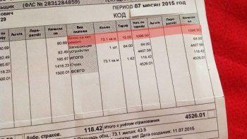 Депутаты внесли закон об ограничении роста платежей за ЖКУ