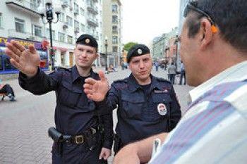 В Крыму появится туристическая полиция