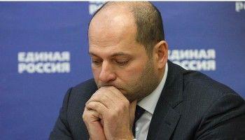 «Единая Россия» потребует от депутата Гаффнера уйти в отставку