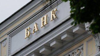 ФАС планирует запретить госбанкам покупать другие банки