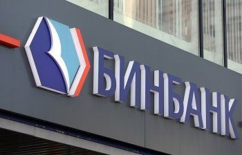 ЦБ объявил о санации «Бинбанка»
