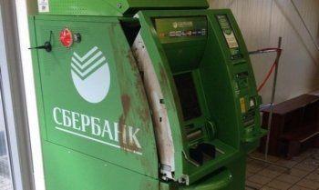 Ночью в Екатеринбурге взорвали банкомат Сбербанка