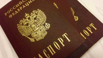 Госдума утвердила текст присяги при вступлении в гражданство РФ