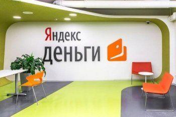 «Яндекс.Деньги» отключили кошелёк для сбора средств на кампанию Навального
