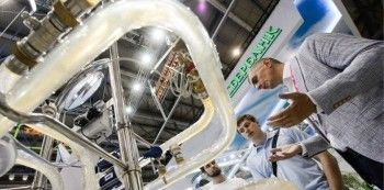 Россия упала на 26-е место рейтинга стран с инновационной экономикой