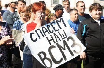Рабочие свердловского метзавода прекратили голодовку. «Нам пообещали»